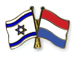 Flag-Pins-Israel-Netherlands