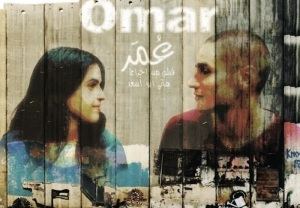 Omar_poster_cropped