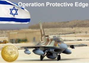 Operation-Protective-Edge-square-564x400