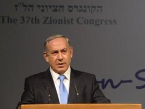 2015-10-20-benjamin-netanyahu-zionist-congress-prime-ministers-office-640-668x501